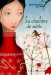 v_chambre_sable.jpg