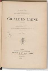 v_cigale_en_chine_bnf_page_de_droite.jpeg