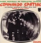 v_commando_spatial.jpg