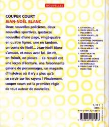 v_couper2.jpg