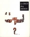 v_dico_heros-moutonselec-09_.jpg
