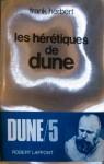 v_dune_5.jpg