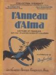 v_lanneau_dalma.jpg